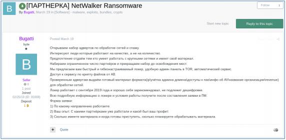 netwalker ransomware